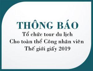 Thông báo tổ chức tour du lịch cho nhân viên thế giới giấy - paper.vn