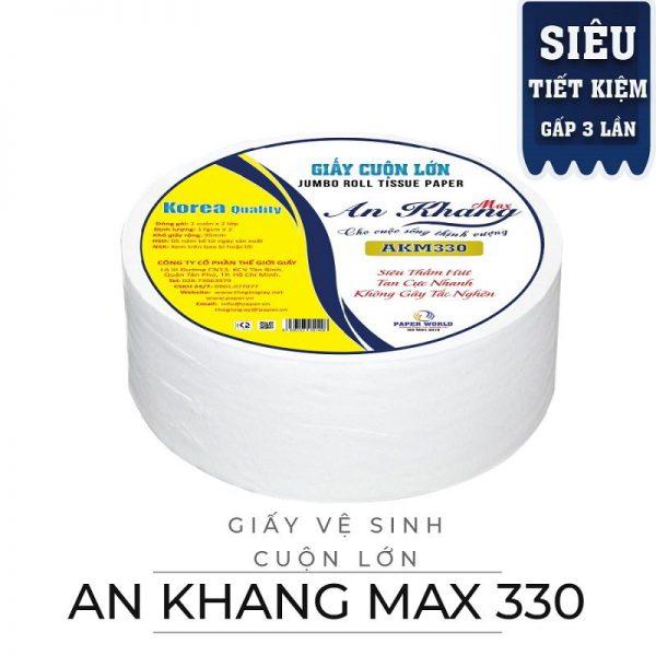 Cung cấp giấy vệ sinh cuộn lớn an khang max330 - Paper.vn