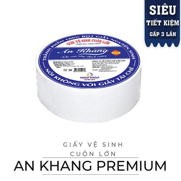 giấy vệ sinh an khang cuộn lớn premium